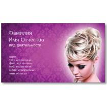 Візитки 100 шт салону краси - Послуги перукаря варіант-2