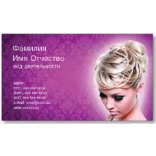 Визитки 100 шт салона красоты – Услуги парикмахера вариант-2