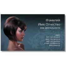 Візитки 100 шт салону краси - Послуги перукаря варіант-3