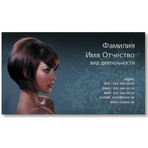 Визитки 100 шт салона красоты – Услуги парикмахера вариант-3