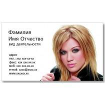 Візитки 100 шт салону краси - Послуги перукаря варіант-5