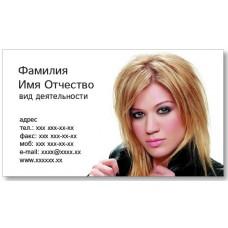 Визитки 100 шт салона красоты – Услуги парикмахера вариант-5