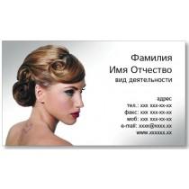 Візитки 100 шт салону краси - Послуги перукаря варіант-6