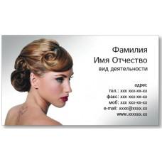 Визитки 100 шт салона красоты – Услуги парикмахера вариант-6