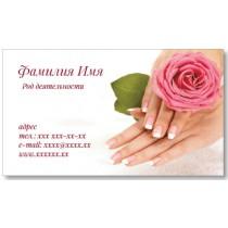 Візитки 100 шт майстра манікюру - Руки і квіти