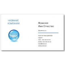 Візитки 100 шт бізнесмена - Візитка з логотипом 1