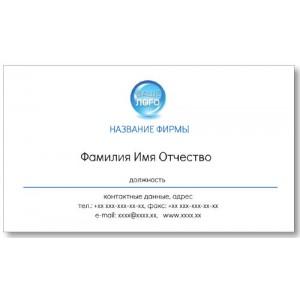 Визитки 100 шт бизнесмена – Визитка с логотипом-2
