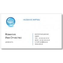 Визитки 100 шт бизнесмена – Визитка с логотипом-3