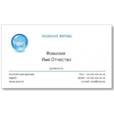 Визитки 100 шт бизнесмена – Визитка с логотипом-4