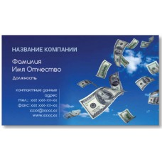 Визитки 100 шт бизнесмена, предпринимателя – Деньги