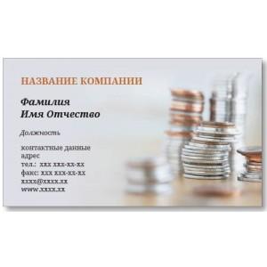 Визитки 100 шт бизнесмена, предпринимателя – Монеты