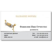 Визитки 100 шт Бизнес-2