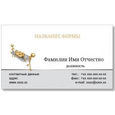 Візитки 100 шт Бізнес-2