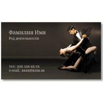 Візитки 100 шт танцювальної студії, танцюриста - Бальні танці