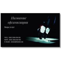 Візитки 100 шт танцювальної студії, танцюриста - Джексон стайл