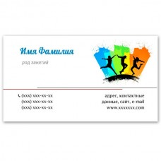 Визитки 100 шт танцевальной студии, танцора #2