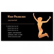 Визитки 100 шт танцевальной студии, танцора #3