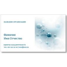 Визитки 100 шт врача, доктора – Медицина-3