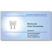 Візитки 100 шт стоматолога - Стоматолог