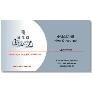 Визитки 100 шт врача, доктора – Медицина-4