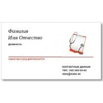 Визитки 100 шт врача, доктора – Медицина-9