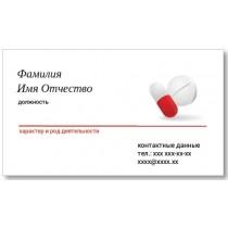 Візитки 100 шт лікаря, доктора - Медицина 10