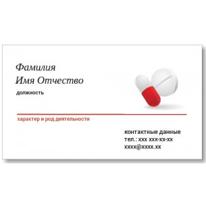 Визитки 100 шт врача, доктора – Медицина 10