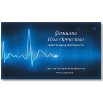 Візитки 100 шт лікаря, доктора - Медицина, кардіо