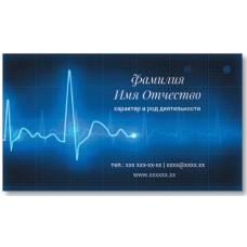 Визитки 100 шт врача, доктора – Медицина, кардио