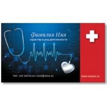Візитки 100 шт лікаря, доктора - Медицина, червоний хрест