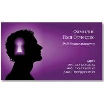 Визитки 100 шт врача, доктора – Медицина, психология