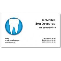Візитки 100 шт стоматолога - Зубки