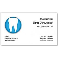 Визитки 100 шт стоматолога – Зубки