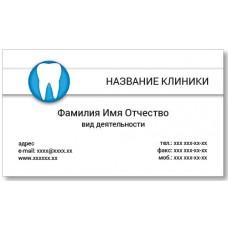 Визитки 100 шт стоматолога – Здоровые зубы