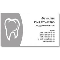 Візитки 100 шт стоматолога - Добрий стоматолог