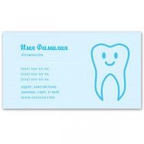 Візитки 100 шт стоматолога #1