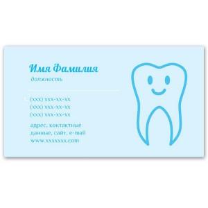 Визитки 100 шт стоматолога #1
