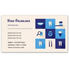 Визитки 100 шт стоматолога #2