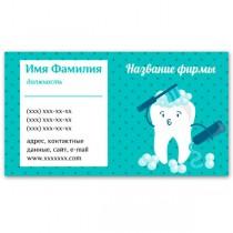 Візитки 100 шт стоматолога #3