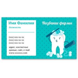 Визитки 100 шт стоматолога #3