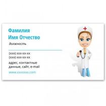 Візитки 100 шт лікаря, доктора #2