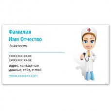 Визитки 100 шт врача, доктора #2
