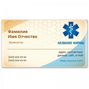 Визитки 100 шт врача, доктора #5