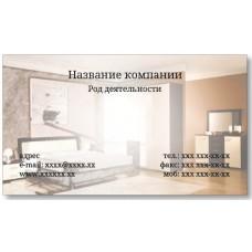 Визитки 100 шт мебельщика – Мебель