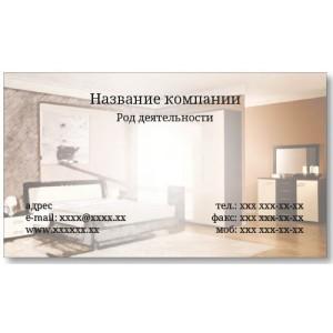 Визитка мебельщика