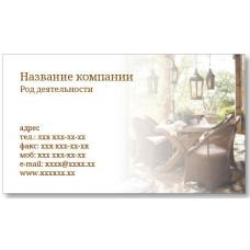 Визитки 100 шт мебельщика – Мебель из ротанга