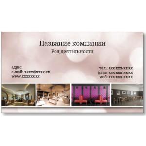 Визитки 100 шт мебельщика – Мебель для ресторанов