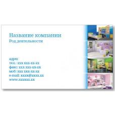 Визитки 100 шт мебельщика – Мебель для детской