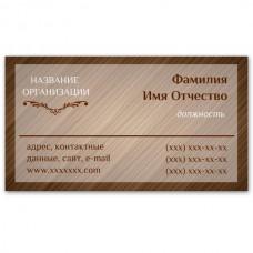 Визитки 100 шт мебельщика #1