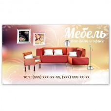 Визитки 100 шт мебельщика #4